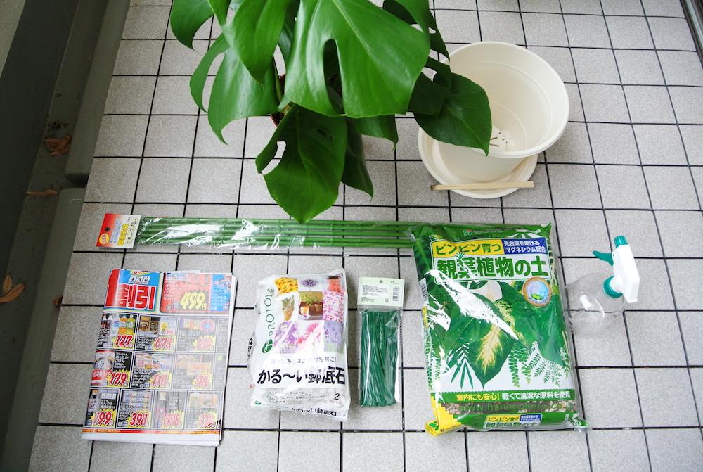 観葉植物植え替えの準備