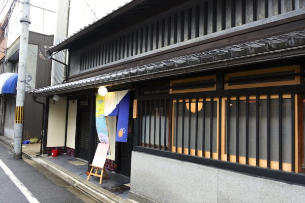 京都町屋キャンパス【ににぎ】
